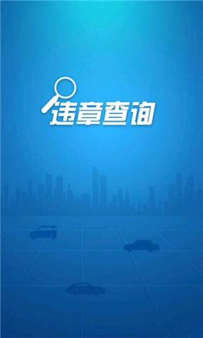 高雄市政府交通局全球資訊網 | 便捷版