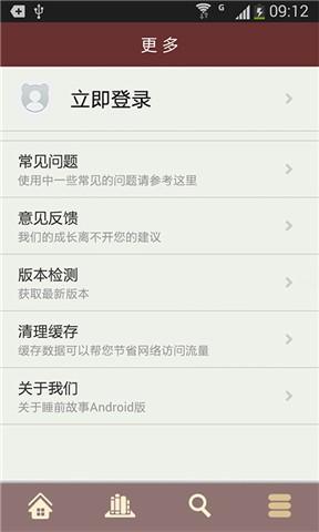 app精選項目|線上談論app精選項目接近短信精选app與短信 ...