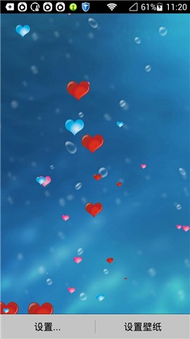 爱情主题动态壁纸|玩個人化App免費|玩APPs