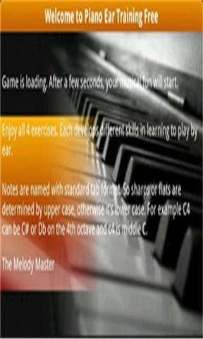 简易钢琴训练