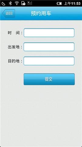 万客达打车 書籍 App-愛順發玩APP