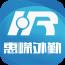 惠嵘外勤 工具 LOGO-阿達玩APP