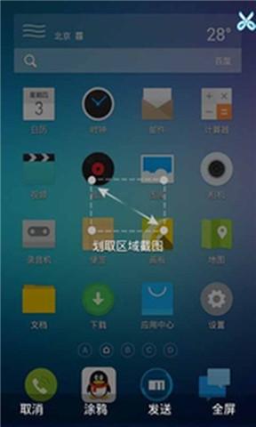 遊戲兎子專業版安卓版下載_遊戲兎子專業版手機版