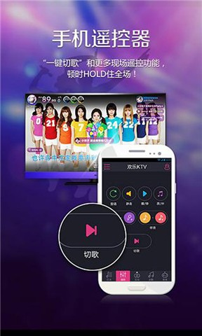 音樂必備免費app推薦|欢乐KTV線上免付費app下載|3C達人阿輝的APP