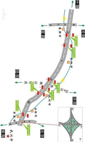 【免費書籍App】全国高速公路地图大全-APP點子