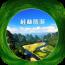 桂林旅游 書籍 App Store-癮科技App
