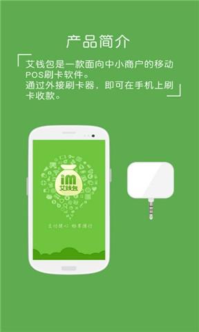 包包大集合 - 時尚討論區 - Mobile01