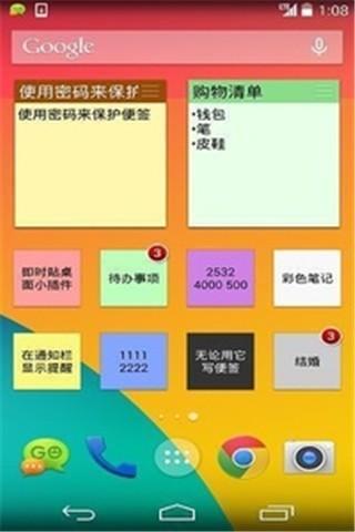 玩財經App|七彩笔记本免費|APP試玩