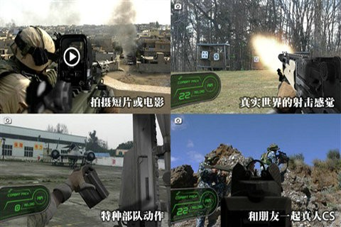 射击单机游戏