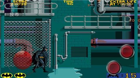 蝙蝠侠前传1:侠影之谜完整版 - 德福网