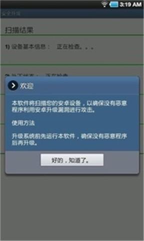 大眾媒介的政治社會化功能----中國圖書網 台灣分站 ...