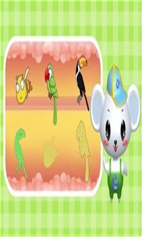 【免費教育App】宝宝拖拖乐游戏-APP點子