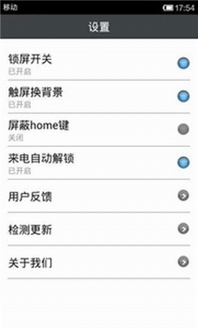 [Cydia for ios8]LockGlyph ~鎖屏趣味軟體 - IPHONE JB ...