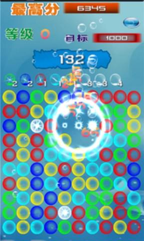 彩色泡泡球 - GaGaMeMe小遊戲