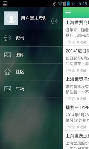 上海 - 維基百科,自由嘅百科全書