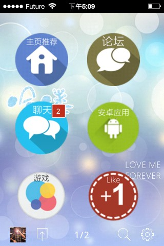 Future 程式庫與試用程式 App-愛順發玩APP