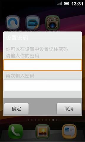 玩免費工具APP|下載短信守护 app不用錢|硬是要APP