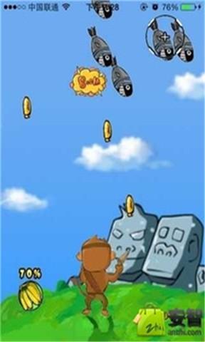 Ape射击