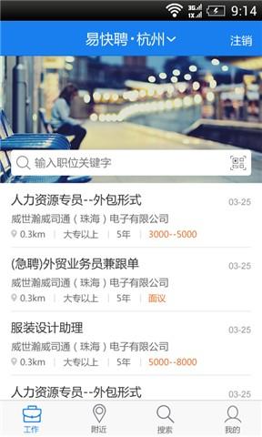 九易宇軒App開店表單