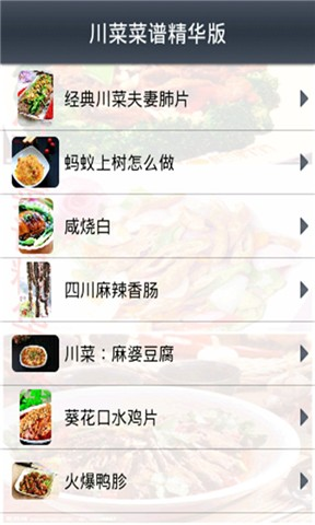 视频: 川菜做法大全,中国川菜,最新川菜菜谱- YouTube