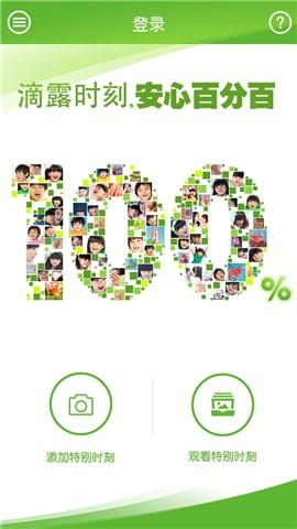 Tag 飲食記錄app   營養共筆