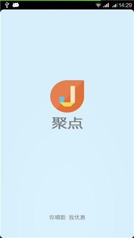 聚点-郑州KTV预定