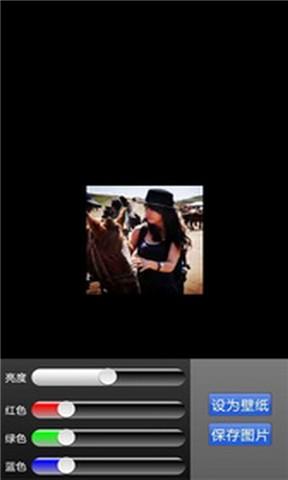 恢复图片|玩工具App免費|玩APPs