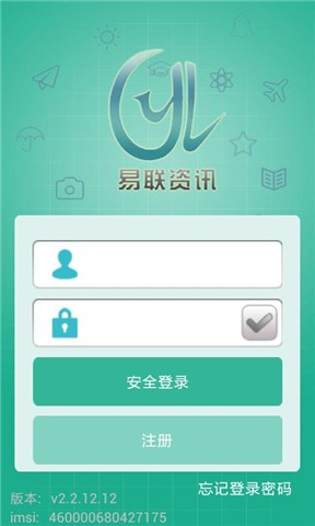 電子商務老將再戰江湖,九易購物推app 開店平台- Inside 硬塞的網路 ...