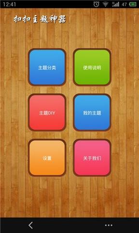 app01-輕鬆向科技Say Hi!