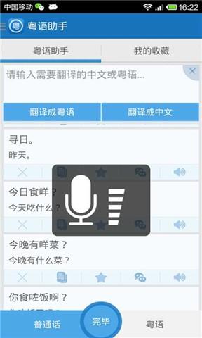 看视频语音翻译软件_看视频语音翻译软件