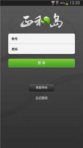 應用下載- 線上看死神、海賊王漫畫App! 漫畫島Apk 下載3.2.90 for ...