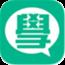 学霸集结营 書籍 App LOGO-APP試玩