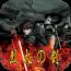 火焰纹章:烈火之剑 LOGO-APP點子