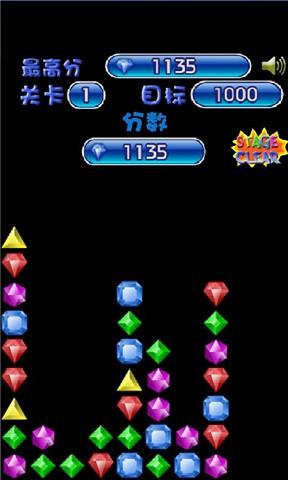 遊戲加速精靈 - 1mobile台灣第一安卓Android下載站