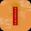 地藏菩萨本愿经 書籍 App LOGO-硬是要APP