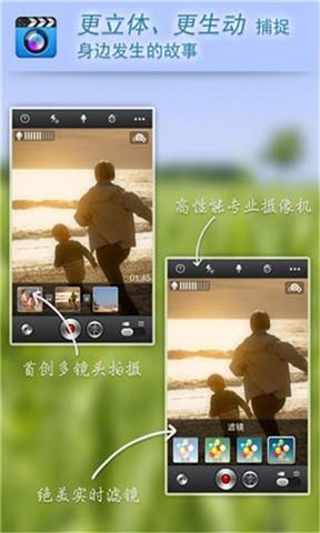 玩媒體與影片App|小影免費|APP試玩