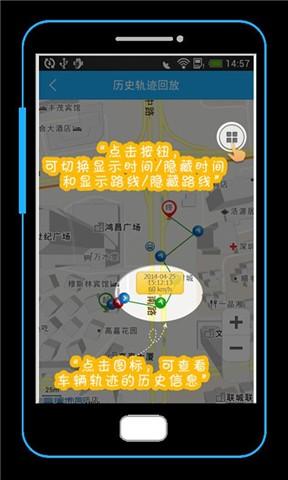 路精灵-GPS手机查车 生活 App-癮科技App