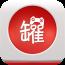游戏罐头 通訊 App Store-癮科技App