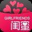 闺蜜圈 通訊 App LOGO-APP試玩