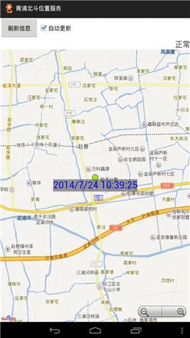 青浦北斗位置服务