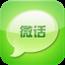 微话 通訊 App Store-癮科技App