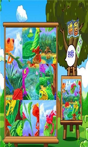 玩益智App|儿童拼图免費|APP試玩