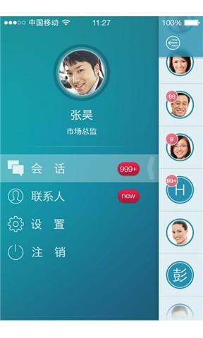 Hi 社交 App-愛順發玩APP
