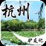 天堂杭州 書籍 App Store-癮科技App