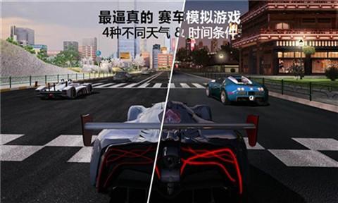 玩免費冒險APP 下載赛车单机游戏 app不用錢 硬是要APP