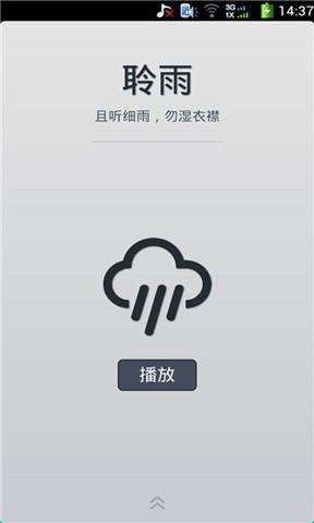 「StreetVoice 街聲」iOS App 正式推出- 網站公告- StreetVoice
