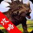 夺命侏罗纪精品攻略 書籍 App LOGO-硬是要APP