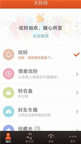 聖經故事on the App Store - iTunes - Apple