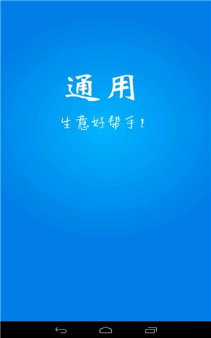 bat chu am nhac applocale相關資料 - 玩APPs - Photo Online-攝影線上