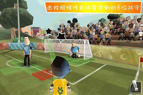 巴西足球大将 體育競技 App-癮科技App
